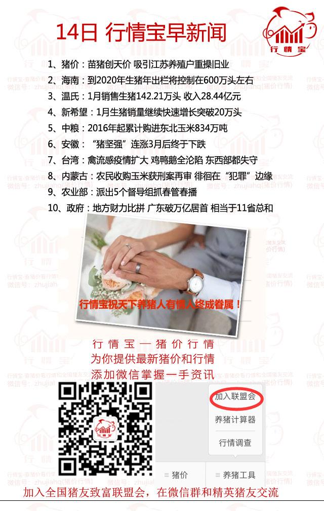 http://filesouthcdn.nxin.com/cms_image_1a83f18c-0a46-4b1a-9172-23fb68916c1a.jpg