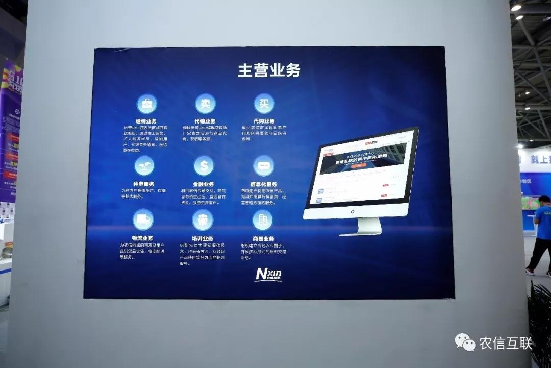 http://filesouthcdn.nxin.com/cms_image_281535b8-6883-4ce0-b77f-bf4689d88491.jpg