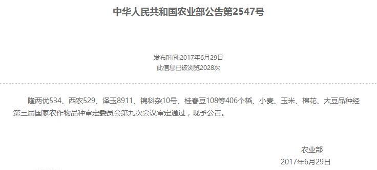 http://filesouthcdn.nxin.com/cms_image_3263dc43-d360-4cd1-b091-9d2876c9a4a4.jpg