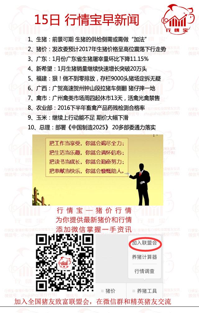 http://filesouthcdn.nxin.com/cms_image_3a5e5175-551f-4162-b482-0ec9c8466d69.jpg