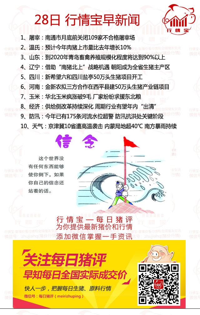 http://filesouthcdn.nxin.com/cms_image_4865c7d4-7930-4143-8bc0-0d69871cb227.jpg