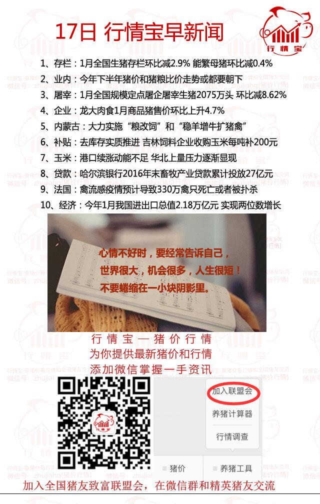 http://filesouthcdn.nxin.com/cms_image_5a4ba638-4fe1-4d3a-8452-9d4abcd30249.jpg