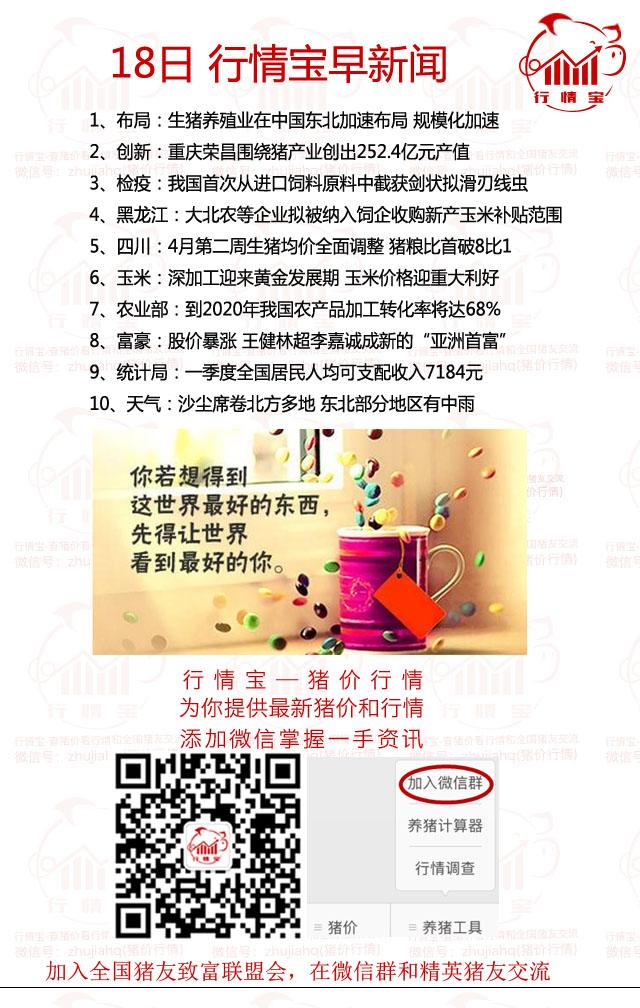http://filesouthcdn.nxin.com/cms_image_5c76627a-26e4-4dc7-8fa2-01fab28db412.jpg