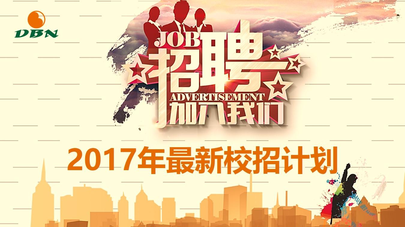 太阳城集团国际娱乐