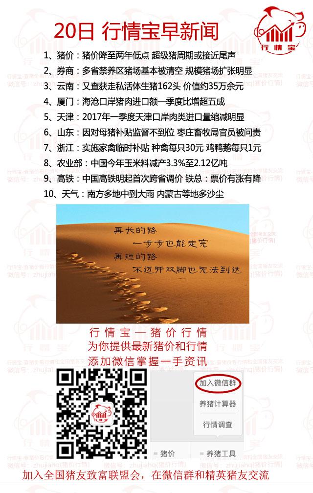 http://filesouthcdn.nxin.com/cms_image_60d6c6c2-679e-4471-a1b3-f05fae4afeab.jpg