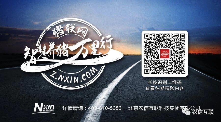 http://filesouthcdn.nxin.com/cms_image_6abfe1c7-7317-471a-b371-3f542e29163c.jpg