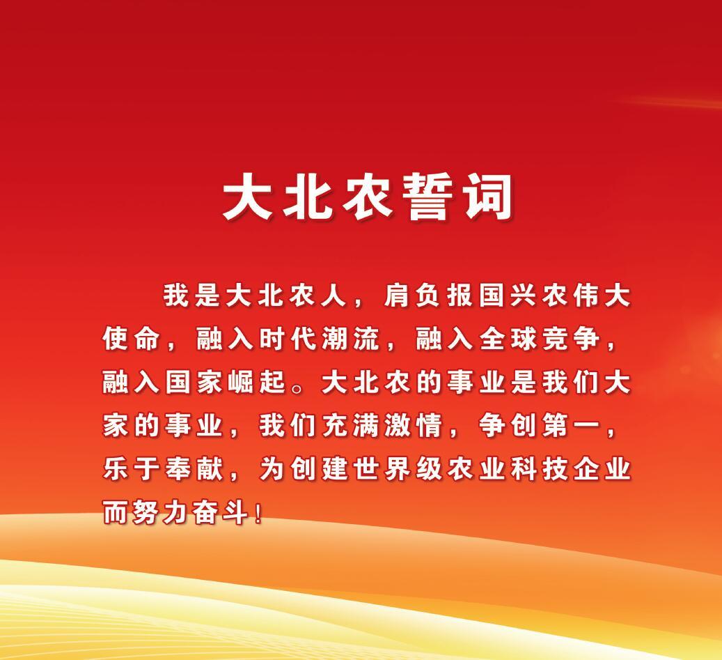 澳门太阳集团2007手机版