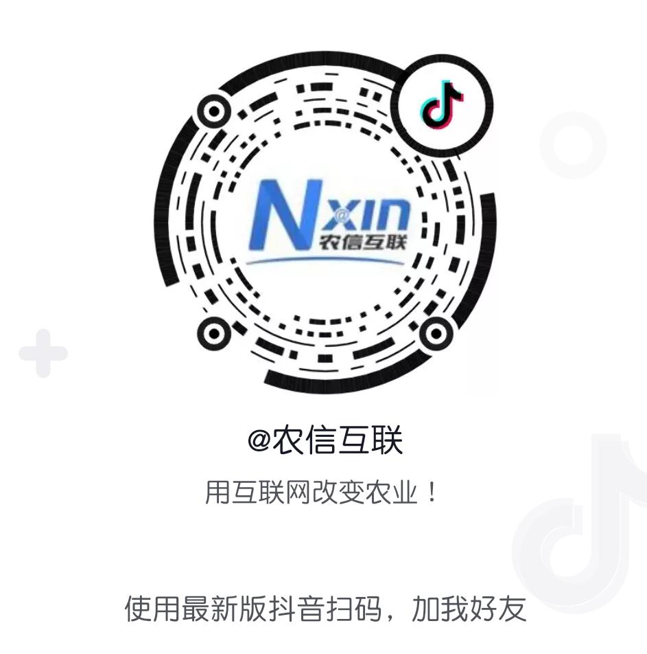 http://filesouthcdn.nxin.com/cms_image_a4dea38f-3852-4988-a76f-cf0e29574d64.png