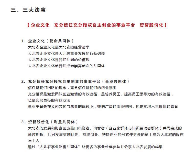 澳门太阳城集团线上官网