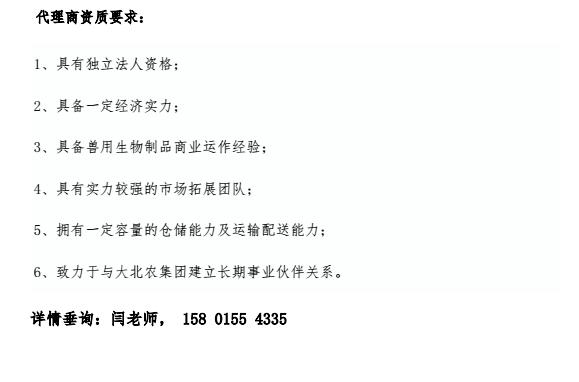 http://filesouthcdn.nxin.com/cms_image_c3751462-a24b-4dc6-b82c-d70b0a086af1.png
