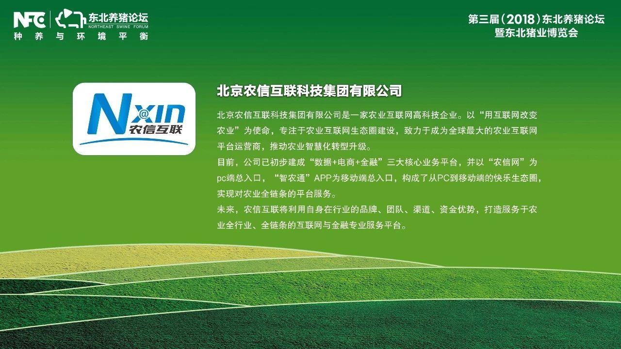 http://filesouthcdn.nxin.com/cms_image_c49e97de-4936-44a9-b491-fa7ac9e9da98.jpg