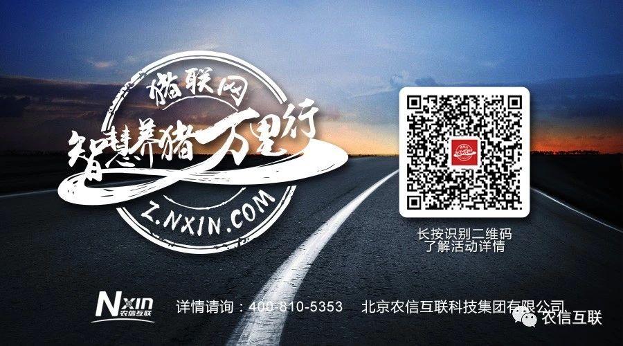 http://filesouthcdn.nxin.com/cms_image_c5cb1fbf-a222-4101-bbdd-666fbaa403ad.jpg