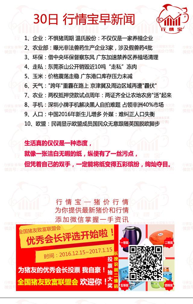 http://filesouthcdn.nxin.com/cms_image_e1e2d74f-cf0b-4c81-9cfb-ff9b6d6effef.jpg