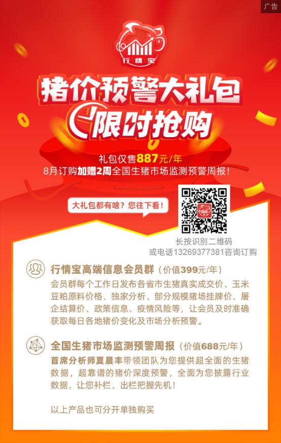 https://filesouthcdn.nxin.com/nxsc_1596538665218004619639448541968.png